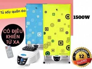 Tủ Sấy Khô Quần Áo Công Nghệ Hàn Quốc PADH01