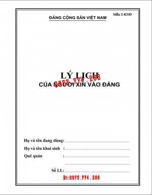 2019-09-17 11:34:57  8  In vỏ, túi đựng hồ sơ đảng viên ở Hà Nội 10,000
