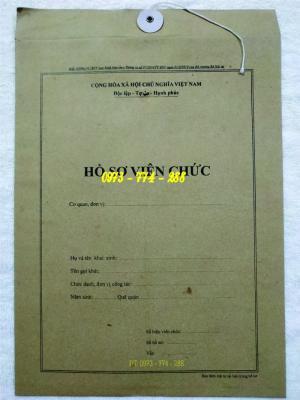 2019-09-17 11:48:07  6  Hồ sơ đảng viên 10,000