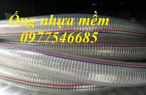 Bán ống nhựa mềm lõi thép dẫn nước ,dẫn xăng dầu