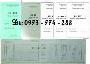 Hồ sơ cán bộ, công chức, mẫu B01-B02-B03-B04-B05-B06 - BNV