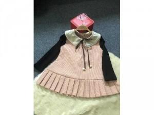 Váy dạ cho bé