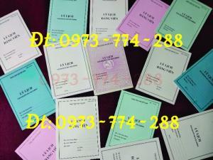 Quyển lý lịch của người xin vào Đảng - Lý lịch Đảng viên