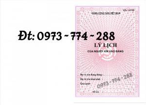 Quyển lý lịch của người xin vào Đảng mẫu 2-KNĐ