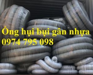 Ống hút bụi gân nhựa Nhật Minh Hiếu