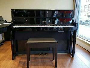 Piano Roland LX 15 - Khát Vọng Music