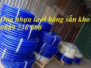 Ống nhựa lưới siêu bền tại Hà Nội