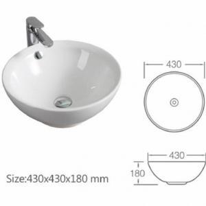 chậu rửa nổi - lavabo để bàn BC02