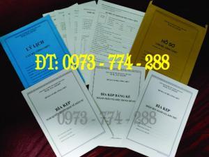 Bộ hồ sơ cán bộ công chức