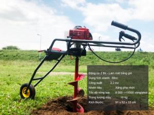 Ưu điểm máy khoan đất trồng cây