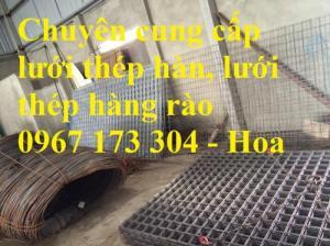 Lưới thép hàn D4(150*150), Lưới thép hàn, lưới thép đổ sàn bê tông