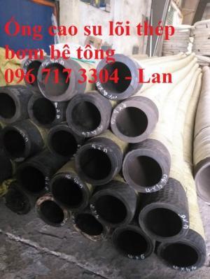 Ống cao su bơm bê tông bơm xi măng chất lượng cao D114, D125 giá rẻ
