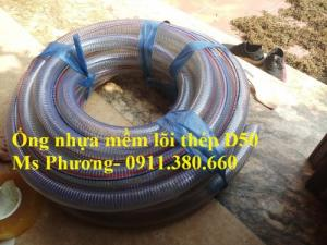 Nơi cung cấp ống nhựa mềm lõi thép D50- Công ty Nhật Minh Hiếu