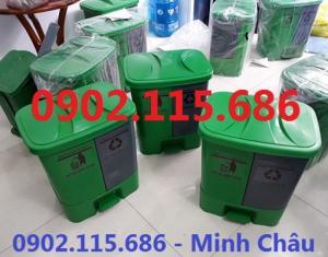 2019-11-14 14:14:19  2  Thùng rác chia ngăn, thùng rác 2 ngăn, thùng rác 40L, thùng phân loại rác, 1,000
