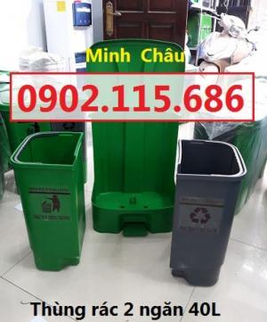 2019-11-14 14:14:19 Thùng rác chia ngăn, thùng rác 2 ngăn, thùng rác 40L, thùng phân loại rác, 1,000
