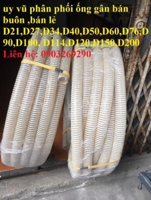 Phân phối toàn quốc ống cổ trâu gân nhựa dẫn hạt nhựa - bụi khí - nhiệt - cát - bùn - nưới  ( chất liệu PVc