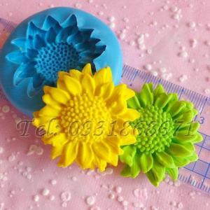 Khuôn rau câu silicon hoa hướng dương - Mã số 210