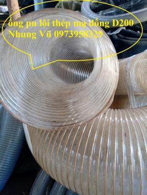 Phân phối ống hút bụi Pu lõi thép mạ đồng - hút bụi gỗ- hạt nhựa - hạt điều - nhiệt độc cao
