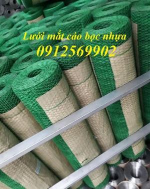 Lưới mắt cáo (lưới lục giác) mạ kẽm, bọc nhựa PVC