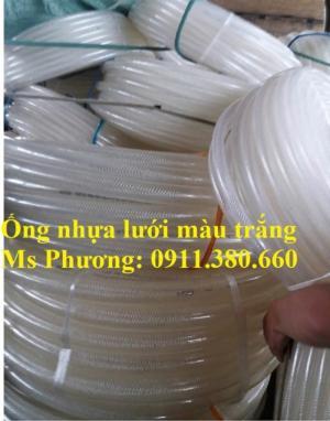 Bán ống nhựa lưới dẻo màu trắng tại Hà Nội (phi 14)