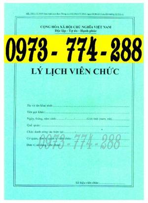 Quyển lý lịch viên chức mẫu HS09-VC/BNV