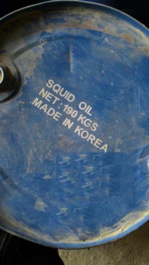 DẦU GAN MỰC (SQUID LIVER OIL)