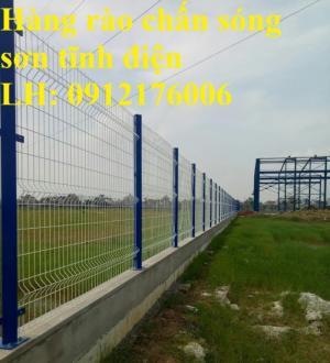 2019-12-12 16:18:38  17  Hàng rào lưới thép hàn mạ kẽm sơn tĩnh điện D4 a 50x150 105,000