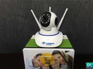 Camera 1.3 Yoosee 3 anten chất lượng tốt!