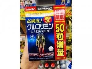 Glucosamine Nhật