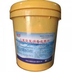 Xử lý nước - Clorine Dioxide - Thủy Sản Tép Bạc