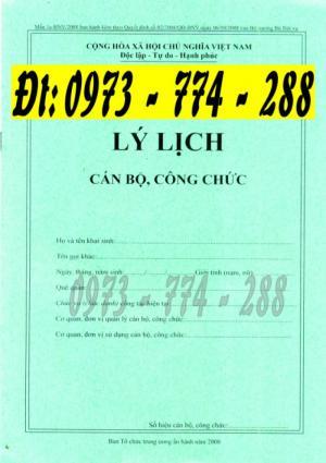 Lý lịch cán bộ công chức mẫu 1A-BNV/2008