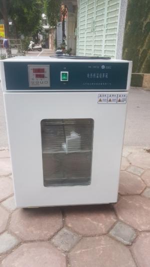 Tủ ấm 46 lít DH-360AS, tủ ấm thí nghiệm
