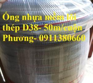 Ống nhựa mềm lõi thép D38- 50m/cuộn- hàng có sẵn tại kho