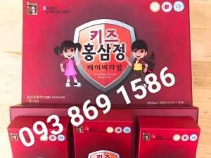 Hồng sâm Hàn Quốc nước cho bé
