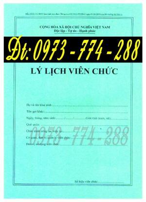 Quyển lý lịch viên chức - Mẫu HS01-VC/BNV ban hành theo thông tư số 07/2019/TT-BNV