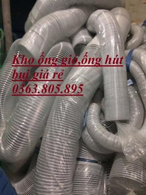 Ống PVC lõi thép trắng trong phi 100,phi 115,phi 125,phi 150,phi 200