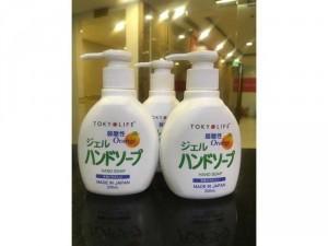 gel rửa tay kháng khuẩn hàng nội địa Nhật Bản