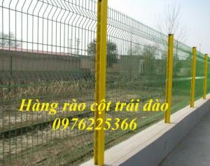 Hàng rào cột trái đào D5a50x150, D5a50x200 sơn tĩnh điện