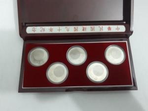 set 5 xu kỷ niệm 90 năm thành lập Trung Hoa Dân Quốc của Đài Loan