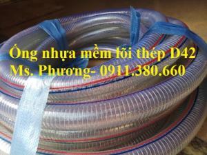 Ống nhựa mềm lõi thép D42, 50m/cuộn- hàng có sẵn kho