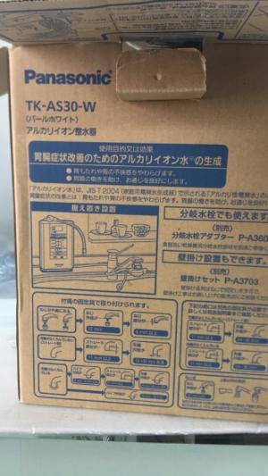 Máy lọc nước Panasonic TK-AS30 công nghệ điện phân, hàng nội điện Nhật