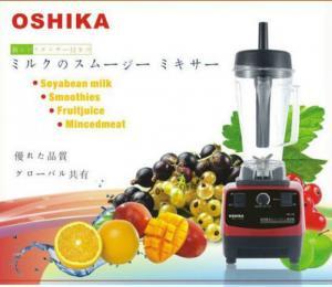 Máy xay sinh tố công nghiệp Nhật Bản Oshika HD-02