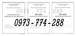 Nguyên bộ 3 bìa kẹp hồ sơ cán bộ công chức, viên chức