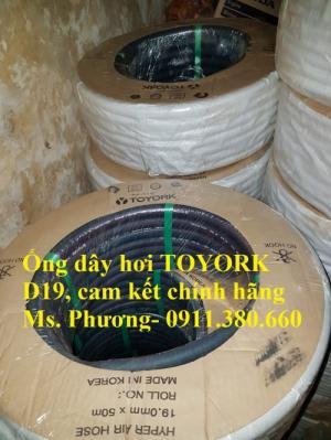 Ống dây hơi áp lực Toyork D19x27mm (50m/cuộn)