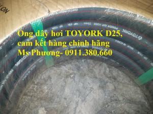Ống dây hơi áp lực Toyork D25x34mm (50m/cuộn), hàng có sẵn