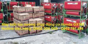 Nơi bán Máy tuốt lúa mini khung sắt lắp động cơ xăng LNP2020 rẻ
