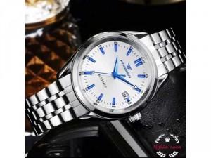 Đồng hồ Cơ tự động Japanese