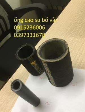 Ống Cao Su Mành Thép phi 32 1 1/4 giá tốt nhất