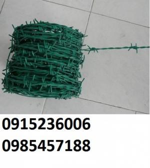 Dây thép gai bọc nhựa giá rẻ nhất hà nội