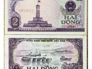 Bán tờ tiền 1 đồng ; 2 đồng 1985, mới